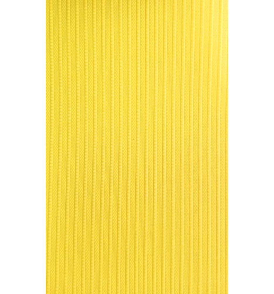 Билайн желтый