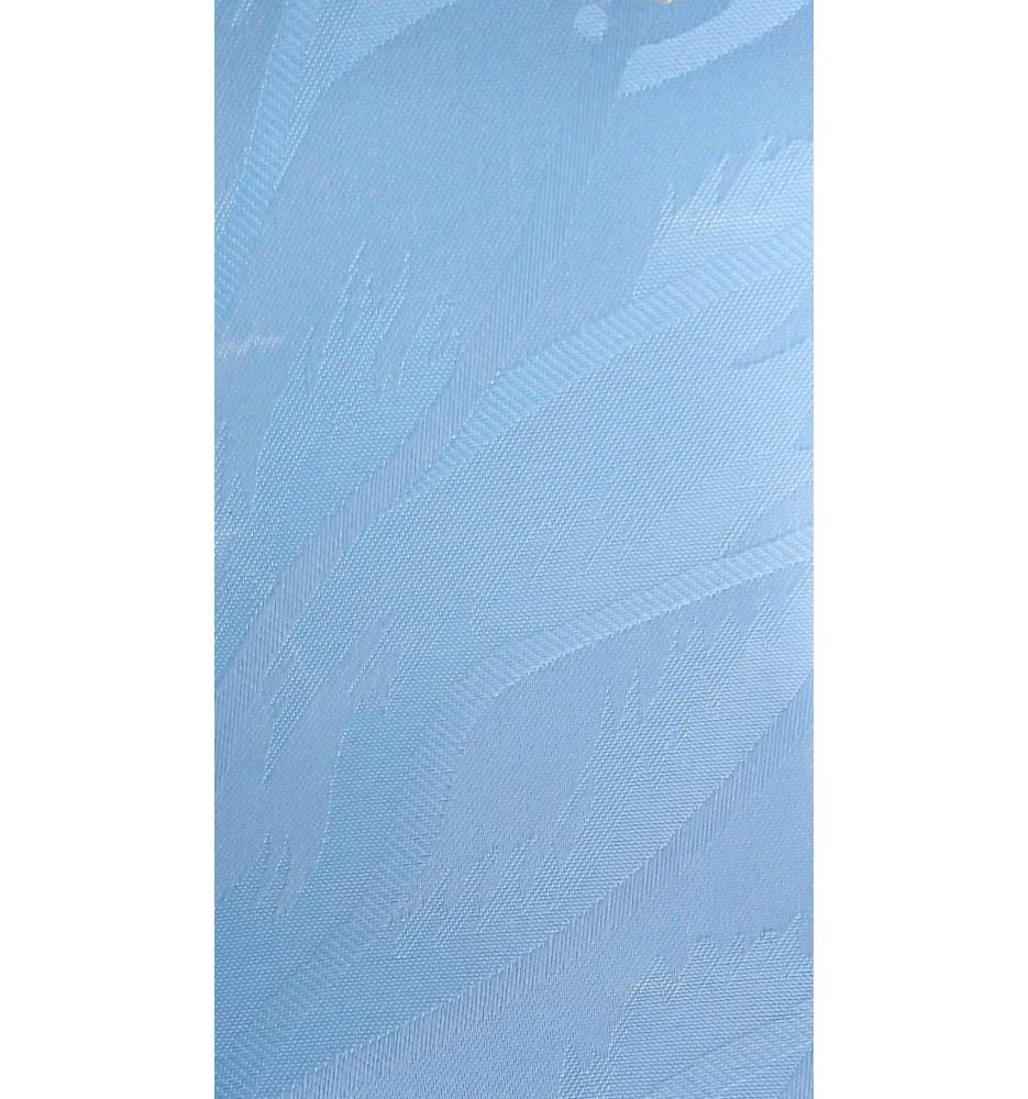 Атлас голубой