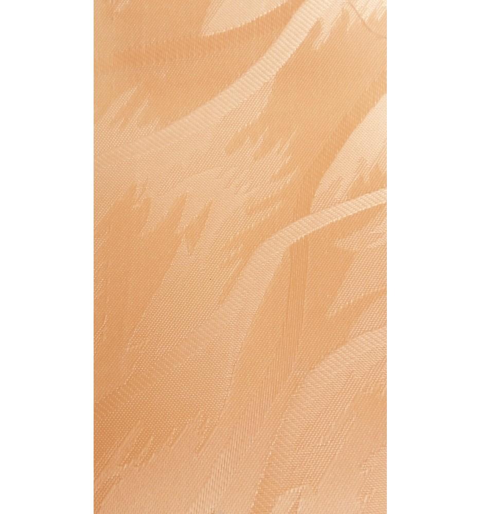 Атлас персиковый
